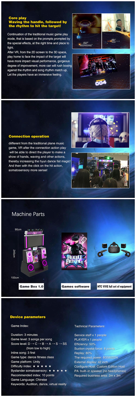 VRway VR Dancing music game machine