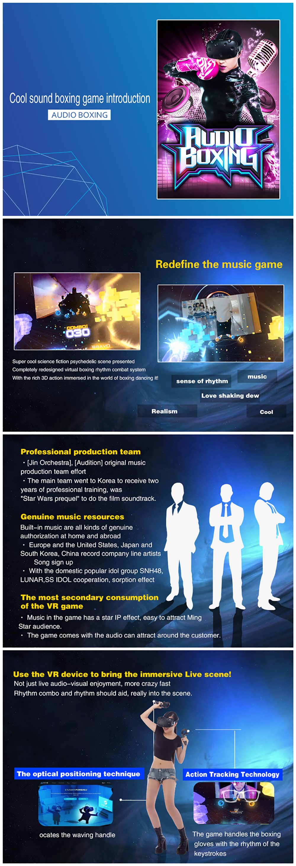 VRway VR Dancing Virtual Reality Simulator