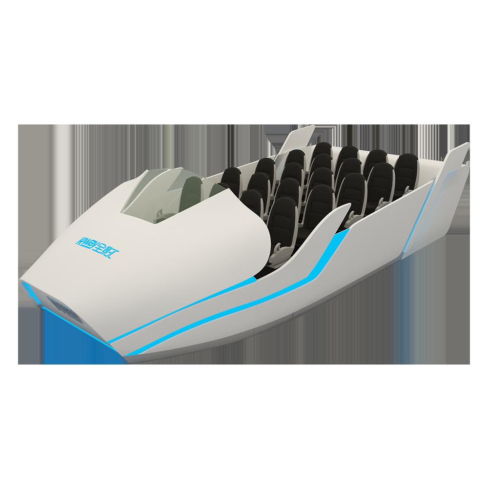 9D VR Spacecraft